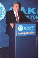 Στην εορταστική εκδήλωση για τα 20 Χρόνια ΔΑΚΕ (2008)