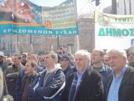Στην απεργία (02/2011)